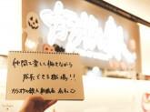 カラオケの鉄人 新橋店