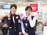 ドコモショップ桜井店 携帯電話販売スタッフ