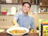 カレーハウスCoCo壱番屋 鶴舞公園店