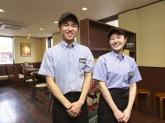 カレーハウスCoCo壱番屋 日進香久山店