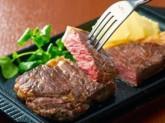 柿安 Meat Meet イオンモール大高店