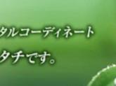 株式会社JFDエンジニアリング 名古屋支社