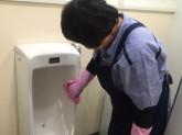 株式会社東和総合サービス東京本社 渋谷区