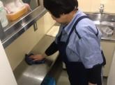 安定企業で安心して働けます。清掃スタッフ募集!