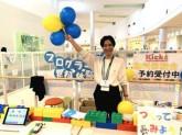 Kicks静岡(PR)