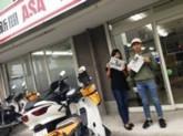 朝日新聞サービスアンカー ASA神の倉