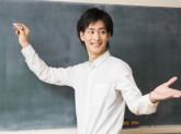 東海義塾 中島教室