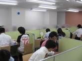個別指導まなび 岸和田教室
