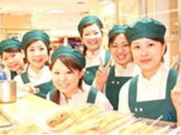 魚道楽 高島屋泉北店(販売スタッフ)