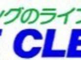 株式会社ナイス 富田林工場(洗浄スタッフ)