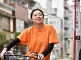 ホームヘルプサービス ソラスト松江