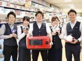 ノジマ 日の出店(接客/フリータースタッフ)