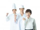 佐倉中央病院(アルバイト・パート/調理補助スタッフ) 日清医療食品株式会社