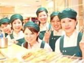 魚道楽 JR名古屋高島屋店(調理スタッフ)