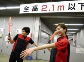 日本駐車場開発 大手町CCP