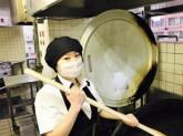 株式会社魚国総本社 名古屋本部 調理補助 パート(100000291)