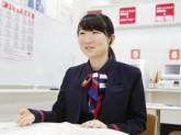 ドコモショップ 吉田インター店(接客/学生スタッフ)