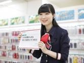 ドコモショップ ららぽーと磐田店(グループ指導/学生スタッフ)