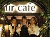 air cafe セントラルガーデン池下店