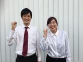 株式会社ファントゥ 岡山市南区新福(スマホ・ネットのご案内)