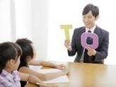 個別指導学習塾サクセスゼミ
