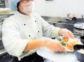 株式会社魚国総本社 名古屋本部 調理員 パート(34871)