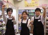 ローソン+toks 大井町ホーム店