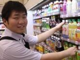 ローソン+toks 武蔵小山店