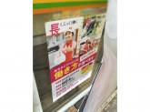 ほっかほっか亭 沢之町店