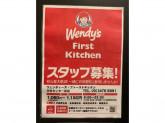 ウェンディーズ・ファーストキッチン 渋谷センター街店