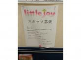 little joy(リトルジョイ) 堅田店