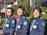 ジャパンパトロール警備保障 東京支社(1206907)(日給月給)