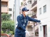 ジャパンパトロール警備保障 東京支社(1206884)(日給月給)