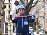 ジャパンパトロール警備保障 東京支社(1206845)(日給月給)