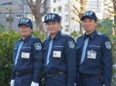 ジャパンパトロール警備保障 東京支社(1206834)(日給月給)