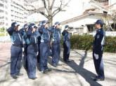 ジャパンパトロール警備保障 東京支社(1207110)(日給月給)