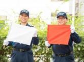 ジャパンパトロール警備保障 東京支社(1207038)(日給月給)
