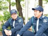 ジャパンパトロール警備保障 東京支社(1206967)(日給月給)