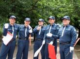 ジャパンパトロール警備保障 東京支社(1207317)(日給月給)