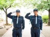 ジャパンパトロール警備保障 東京支社(1207306)(日給月給)
