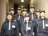 ジャパンパトロール警備保障 東京支社(1207222)(日給月給)