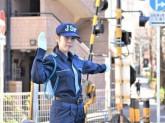 ジャパンパトロール警備保障 東京支社(1207164)(日給月給)