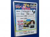 カラオケBanBan 春日井店