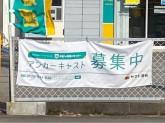ヤマト運輸 静岡丸子センター