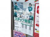 セブン-イレブン 名古屋山里町店
