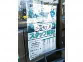 セブン-イレブン 名古屋平針3丁目店