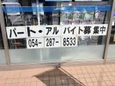 ローソン 静岡西脇南店