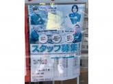 セブン-イレブン 貝塚地蔵堂店