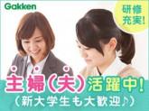 株式会社学研エル・スタッフィング 浦和エリア((主婦・主夫)集団&個別)