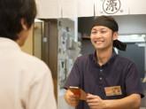 丸源ラーメン 姫路今宿店(ホールスタッフ)